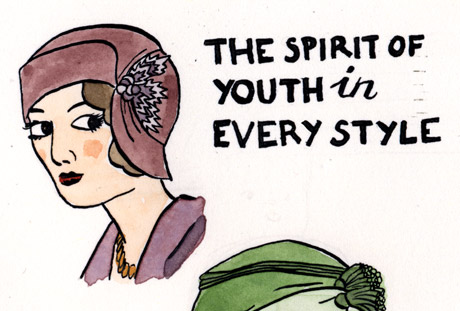 spirit of youth img1